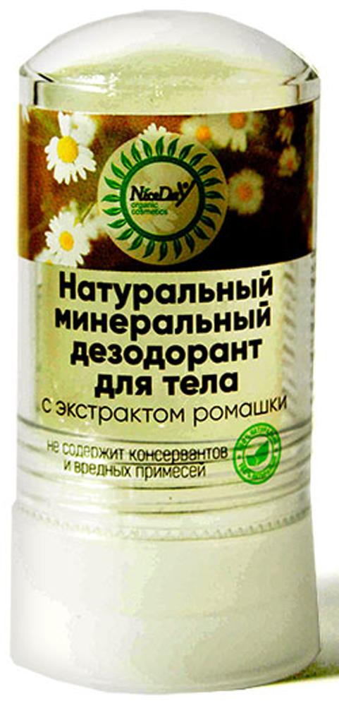 Nice Day натуральный минеральный дезодорант для тела с экстрактом ромашки, 60 г0244Эффективное и безопасное средство от запаха пота и неприятного запаха на ногах. Дезодорант убивает бактерии, которые вызывают неприятный запах, эффект от его использования держится до 24 часов. Дезодорант с экстрактом ромашки подходит для ухода за чувствительной кожей. Дезодорант можно использовать для кожи подмышек и для стоп для устранения причин неприятного запаха. Поскольку дезодорант оказывает мощный антибактериальный эффект, им можно обрабатывать ранки, царапины и даже герпес. Если дезодорант упал и раскололся, соберите осколки, ссыпьте их в пульверизатор, залейте водой и полученной жидкостью пользуйтесь как дезодорантом-спреем.
