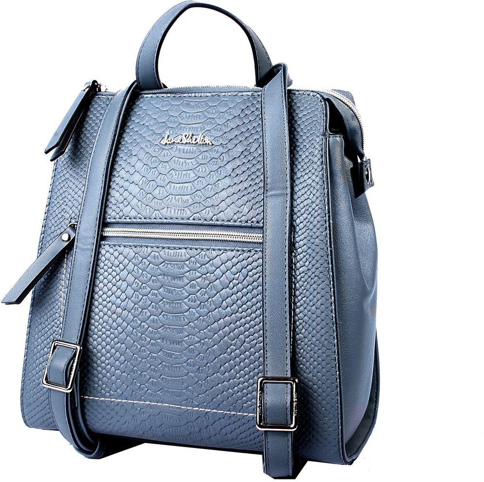 Рюкзак женский Jane Shilton, цвет: голубой. H1016 рюкзак jane shilton jane shilton ja001bwwsp63