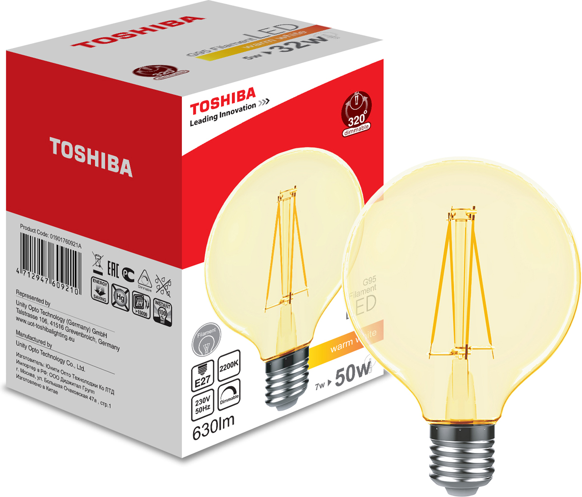 Лампа филаментная Toshiba, теплый свет, цоколь E27, 7W, 2700K. 1901760921A1901760921AФиламентные лампы, хоть и относятся к светодиодным, но и внешне, и конструктивно достаточно сильно от них отличаются. Несведущему человеку вообще может показаться, что это обычная лампа накаливания, только немного со странностями. На самом деле филаментные светодиодные лампы объединили лучшие качества привычных нам лампочек Ильича и современных led-ламп. Результат получился интересный, экономичный, экологичный и глазу весьма приятный. Филамент – основной функциональный элемент такой лампы, представляет собой светодиодную полоску особой конструкции. Внешним видом филаменты напоминают нить, потому некоторые так их и называют – лампочки на светодиодных нитях.