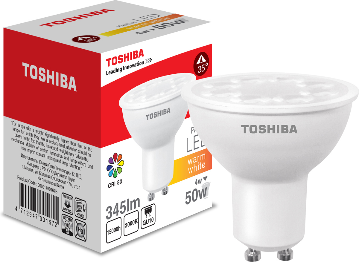 Лампа светодиодная Toshiba, теплый свет, цоколь GU10, 4W, 3000K. 601760167B601760167BЛампа светодиодная Toshiba является самым перспективным источником света. Основным преимуществом данного источника света является длительный срок службы и очень низкое энергопотребление, так, например, по сравнению с обычной лампой накаливания светодиодная лампа служит в среднем в 50 раз дольше и потребляет в 10-15 раз меньше электроэнергии.При этом светодиодная лампа практически не подвержена механическому воздействию из-за прочной конструкции и позволяет получить любой цвет светового потока, что, несомненно, расширяет возможности применения и позволяет создавать новые решения в области освещения.