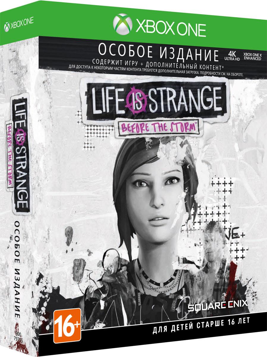 Life is Strange: Before the Storm. Особое издание (Xbox One)
