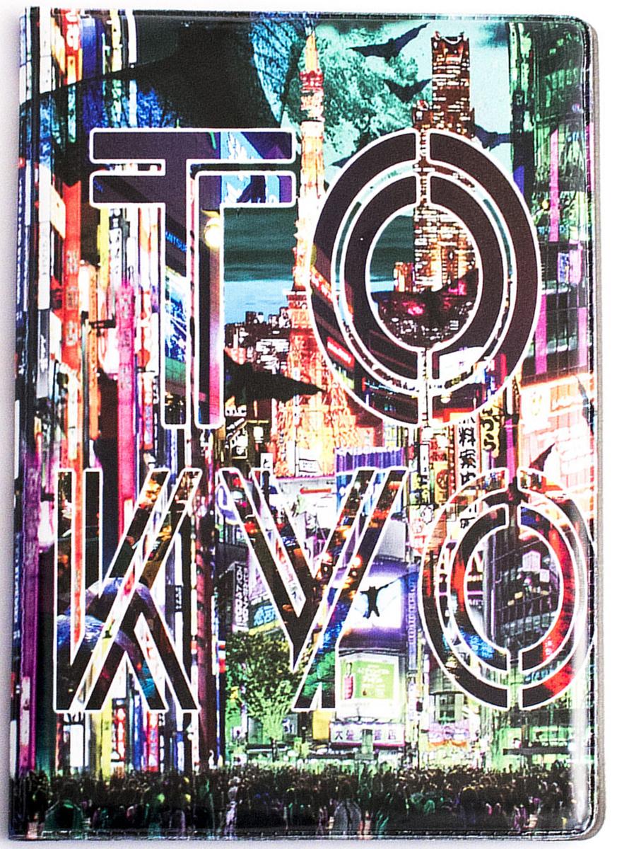 Обложка на паспорт Эврика Токио Арт. 98817ПВХ (поливинилхлорид)Стильные и качественные обложки на паспорт с модным принтом сохранят ваши документы и настроение в полном порядке.Удачно подобранный аксессуар способен выгодно подчеркнуть вашу индивидуальность и стать чем-то вроде шутливой визитной карточки.Обложки выполнены из плотного ПВХ с мягкой поролоновой вставкой.Рисунок нанесен специальным образом и защищен от стирания. Внутренняя сторона черная.