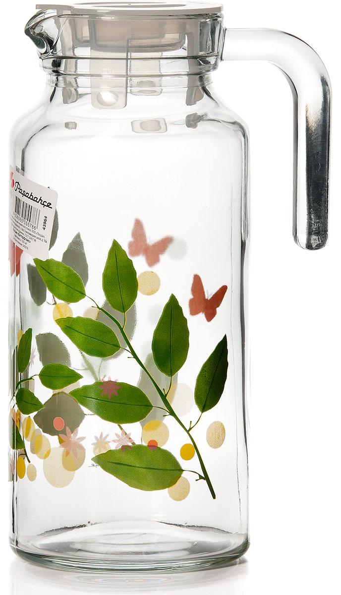 Кувшин Pasabahce Баттерфлайс, с крышкой, 1,3 л43964SLBDКувшин Pasabahce, выполненный из высококачественного материала, оснащен крышкой и удобной ручкой. Изделие прекрасно подходит для подачи воды, сока, компота и других напитков. Кувшин эффектно украсит любой кухонный интерьер и станет хорошим подарком для ваших близких.
