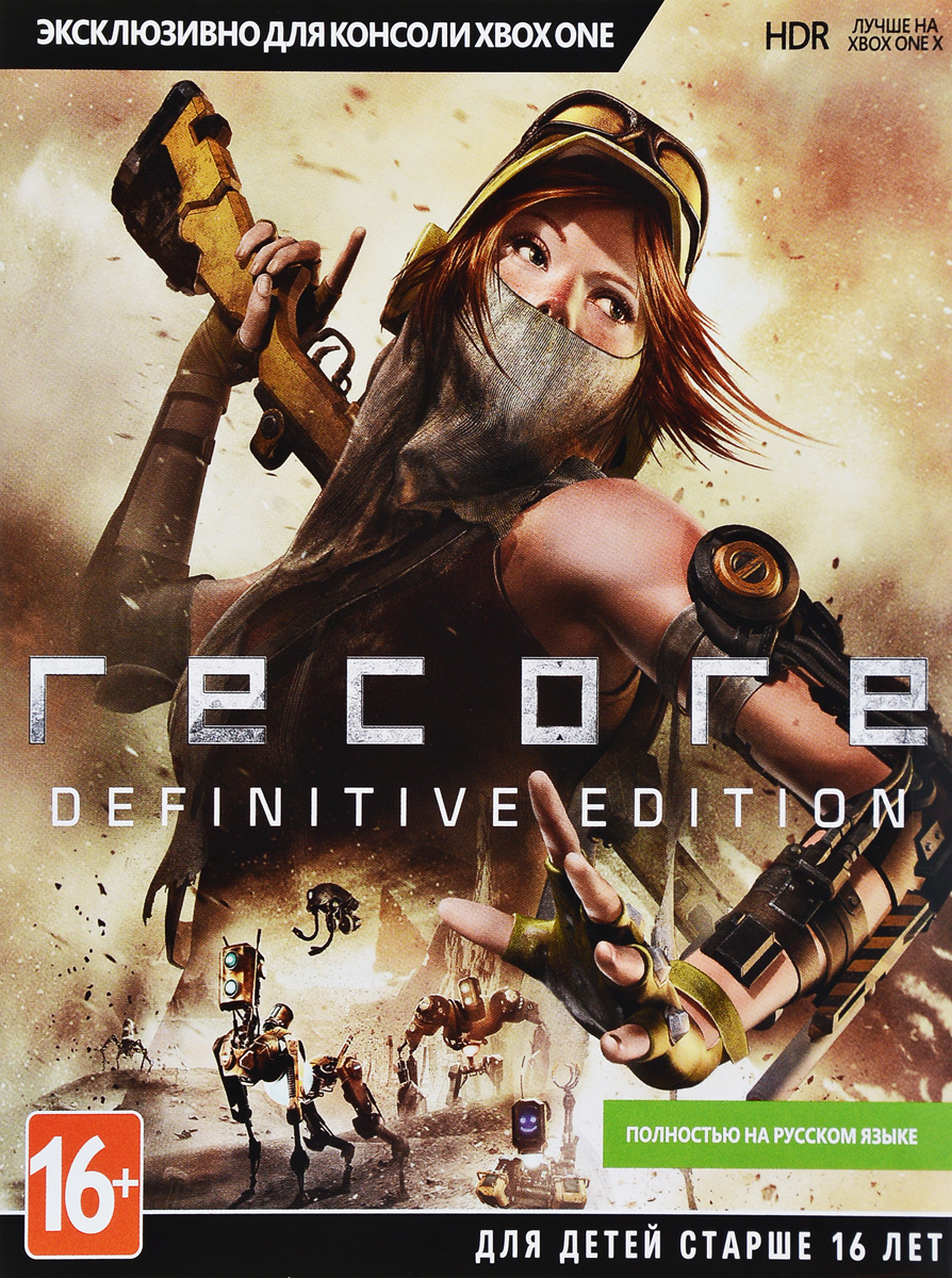 ReCore: Definitive Edition (Xbox One) xbox