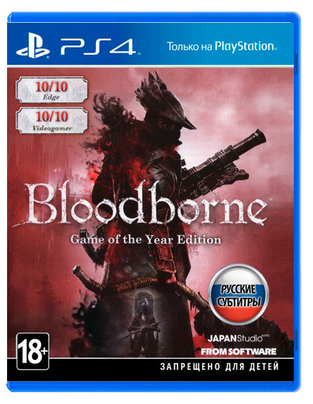 Bloodborne: Порождение крови. Game of the Year Edition (PS4)