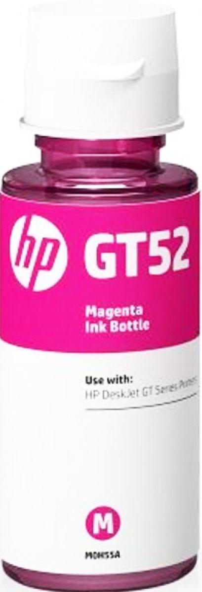 HP GT52 (M0H55AE), Magenta чернила для HP DeskJet GT 5810/GT 5820M0H55AEПечатайте тысячи страниц с высоким качеством без остановки при чрезвычайно низкой стоимости отпечатка. Оригинальные бутылочки с чернилами HP увеличенной емкости идеально подходят для крупномасштабных задач печати. Добавляйте чернила по мере необходимости и доверьтесь высокому качеству и надежности HP.