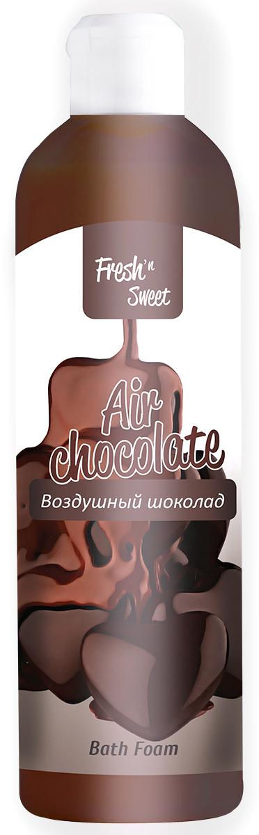Пена для ванн FreshnSweet Airchocolate, 500 мл107933Пена для ванн «Воздушный шоколад» - это роскошная нежность, наполненная сладким ароматом шоколада. Насыщенная формула с экстрактами трав образует мягкую ароматную пену, которая нежно окутает вас заботой и благоухающим ароматом. Ваша кожа станет мягкой и бархатистой, а тело и душа придут в состояние гармонии.