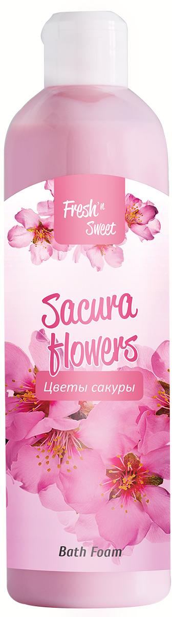 Пена для ванн FreshnSweet Цветы Сакуры, 500 мл107956Пена для ванн «Цветы сакуры» подарит вам приятное наслаждение и ощущение легкости. Насыщенная формула с ценными экстрактами трав образует мягкую пену, которая нежно окутает вас цветочным ароматом.