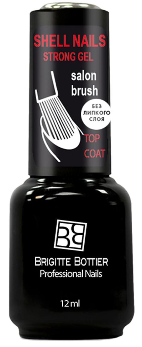 Brigitte Bottier лак для ногтей гелевый Shell Nails top coat без липкого слоя, 12 мл набор стаканов luminarc исланд 300 мл 6 шт
