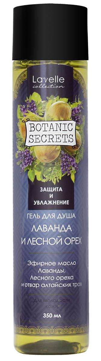 Гель для душа Botanic Secrets Лаванда и лесной орех, 350 мл интим гель секрет пустыни arabian secrets