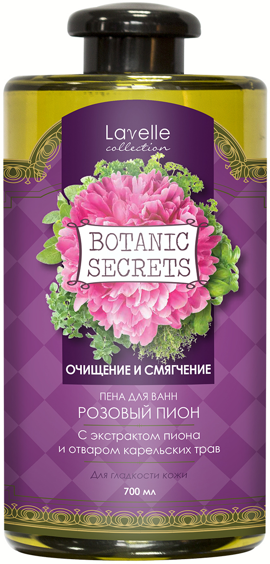 Пена для ванн Botanic Sercrets Розовый пион, 700 мл
