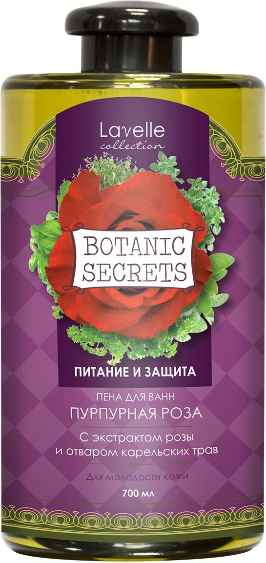 Пена для ванн Botanic Sercrets Пурпурная роза, 700 млBS-45521PПена для ванны Пурпурная роза с экстрактами карельских трав и эфирными маслами бережно окутывает Вас легким ароматом, согревая и даря наслаждение и гармонию во время и после принятия ванны.