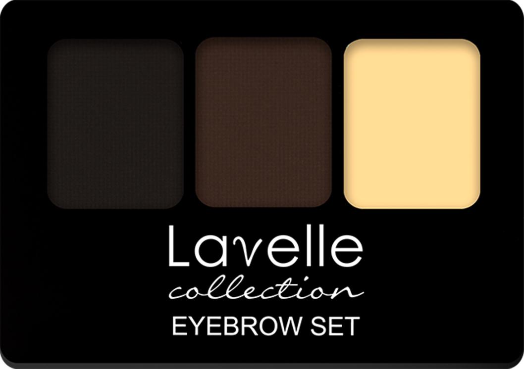 LavelleCollection Набор для бровей (тени/воск) BS-01 тон 01, 2,7 г, Lavelle Collection