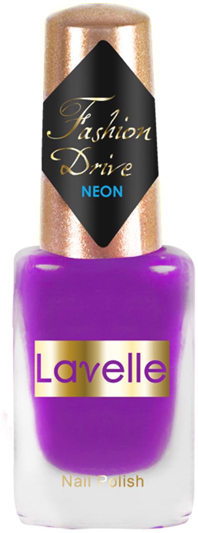 LavelleСollection лак для ногтей Fashion Drive тон 501 глубокий аметистовый, 6 мл