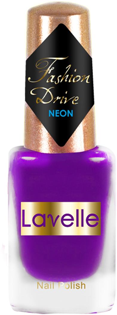 LavelleСollection лак для ногтей Fashion Drive тон 502 королевский пурпурный, 6 мл