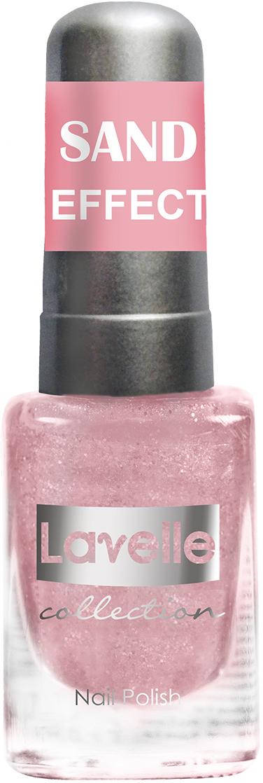 LavelleCollection лак для ногтей Sand Effect тон 657 розовый, 6 мл