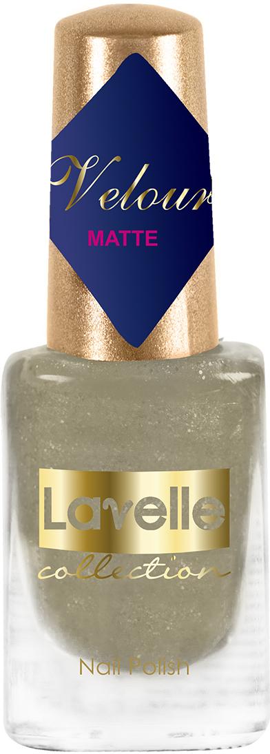 LavelleCollection лак для ногтей Velour тон 541 жемчужный искрящий, 6 мл