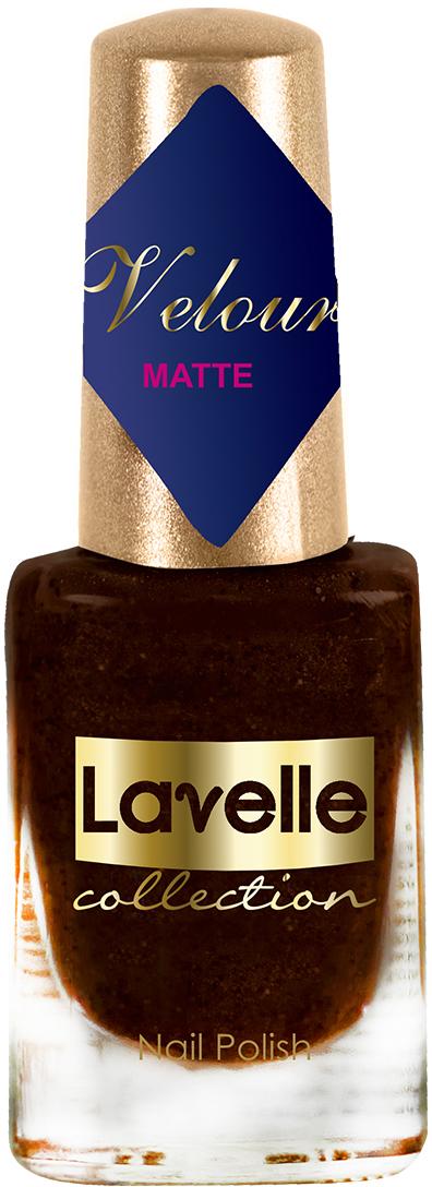 LavelleCollection лак для ногтей Velour тон 542 кофейный искрящий, 6 мл