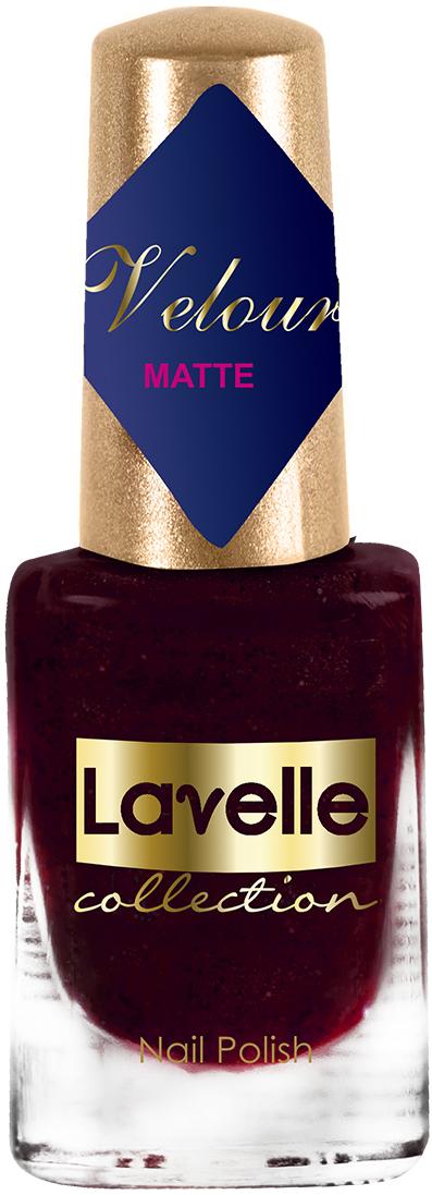 LavelleCollection лак для ногтей Velour тон 545 искрящийся бордо, 6 мл