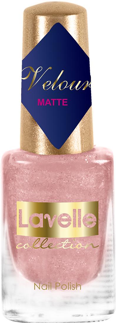 LavelleCollection лак для ногтей Velour тон 546 искрящийся розовый мокко, 6 мл