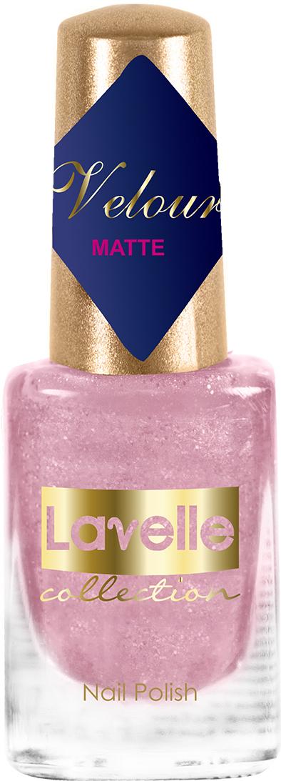 LavelleCollection лак для ногтей Velour тон 550 бежево-розовый искрящийся, 6 мл