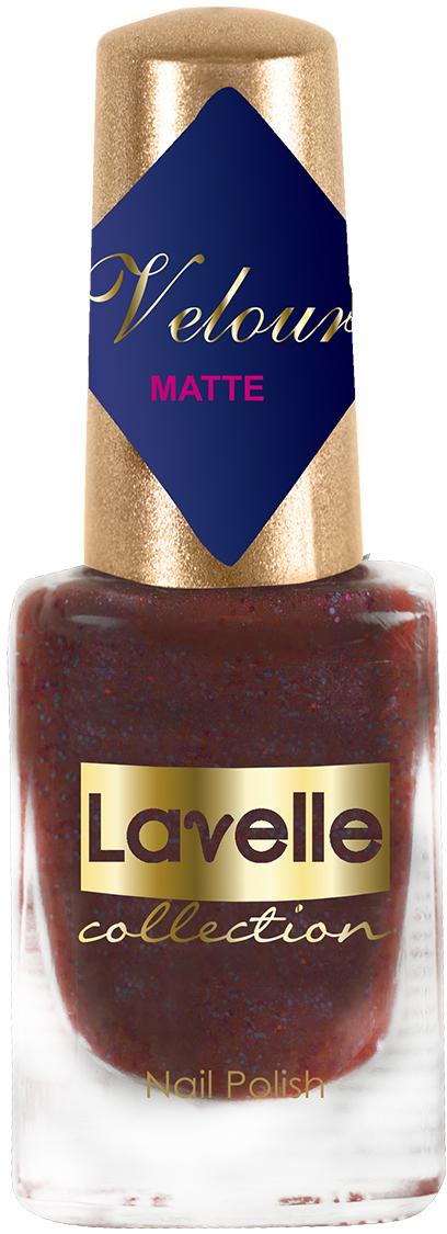 LavelleCollection лак для ногтей Velour тон 551 бургундский искрящийся, 6 мл
