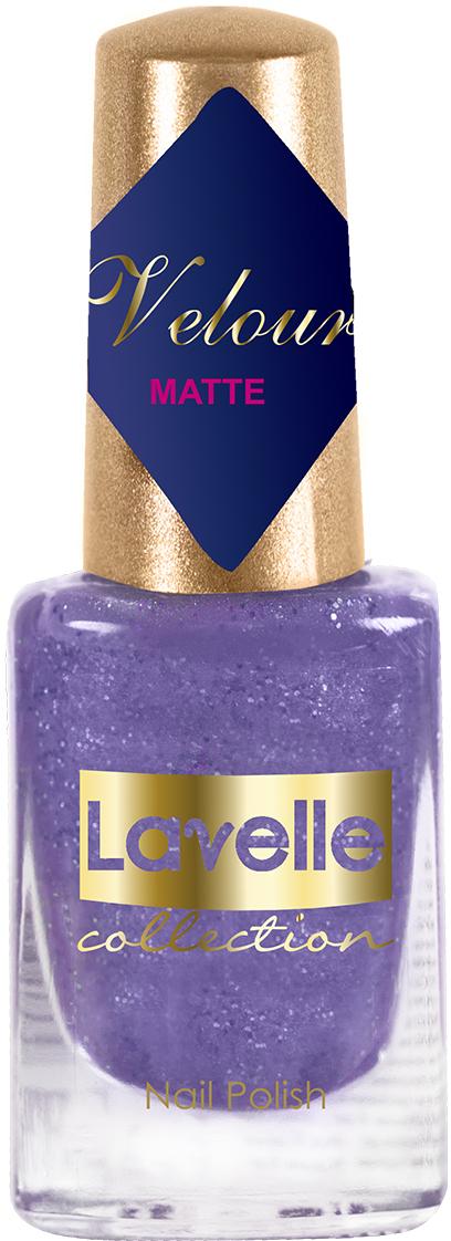 LavelleCollection лак для ногтей Velour тон 553 сиреневый искрящийся, 6 мл