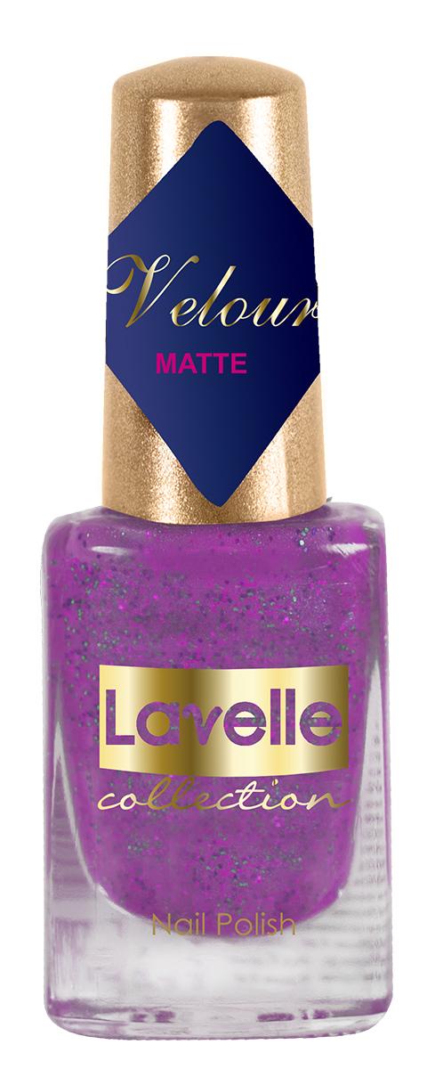 LavelleCollection лак для ногтей Velour тон 560 розовый, 6 мл