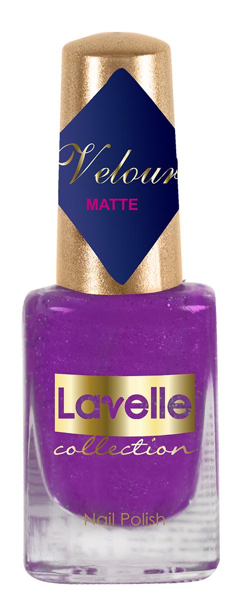 LavelleCollection лак для ногтей Velour тон 561 вишневый, 6 мл