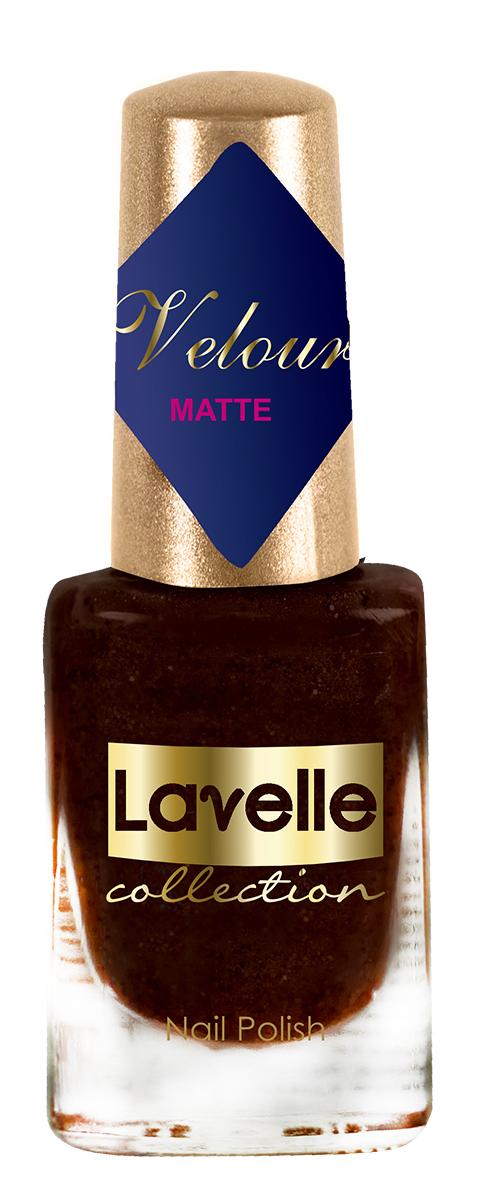 LavelleCollection лак для ногтей Velour тон 564 шоколадный, 6 мл