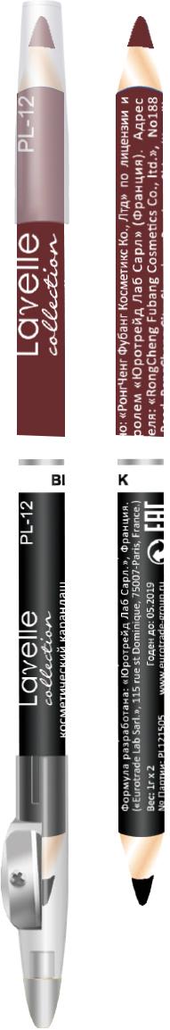 LavelleCollection Карандаш PL12 двойной с точилкой тон 01 черный+коричневый, 7 г