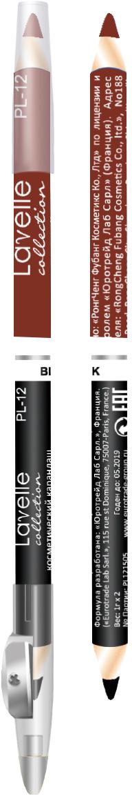 LavelleCollection Карандаш PL12 двойной с точилкой тон 02 черный+бордовый, 7 г