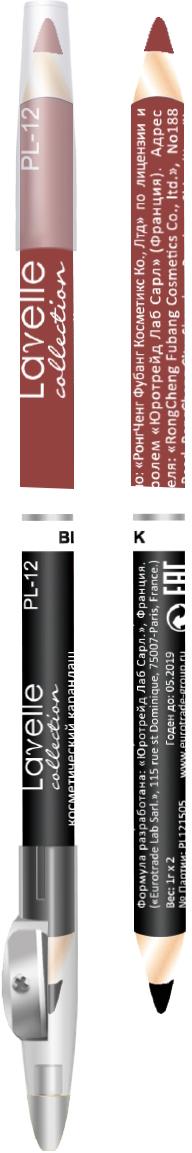 LavelleCollection Карандаш PL12 двойной с точилкой тон 03 черный+вишневый, 7 г
