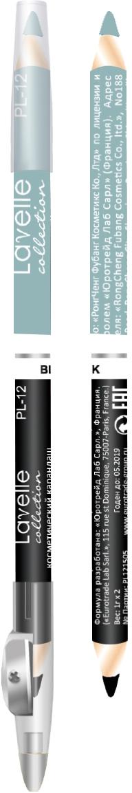 LavelleCollection Карандаш PL12 двойной с точилкой тон 04 черный+голубой, 7 г