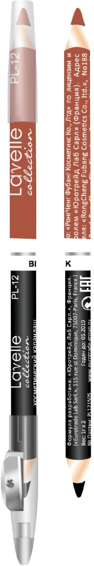 LavelleCollection Карандаш PL12 двойной с точилкой тон 07 черный+светло-коричневый, 7 г