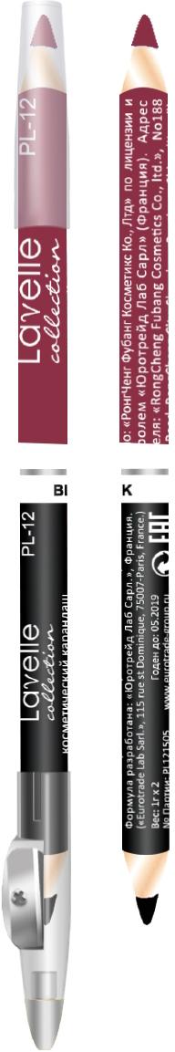 LavelleCollection Карандаш PL12 двойной с точилкой тон 08 черный+малиновый, 7 г