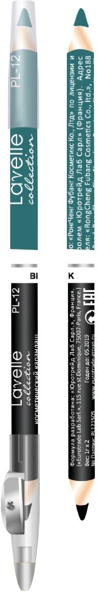 LavelleCollection Карандаш PL12 двойной с точилкой тон 12 черный+изумрудный, 7 г