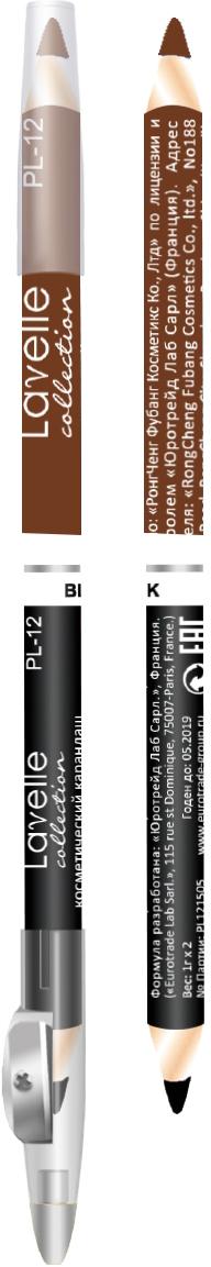 LavelleCollection Карандаш PL12 двойной с точилкой тон 14 черный+ореховый, 7 г