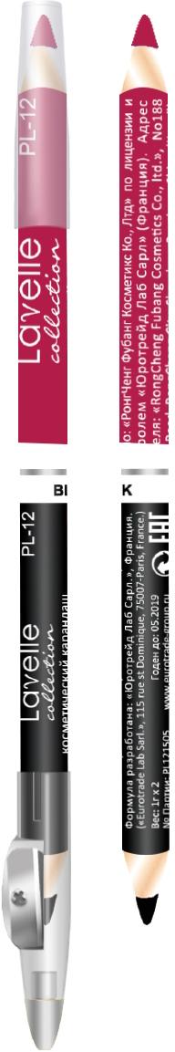 LavelleCollection Карандаш PL12 двойной с точилкой тон 15 черный+клубничный, 7 г
