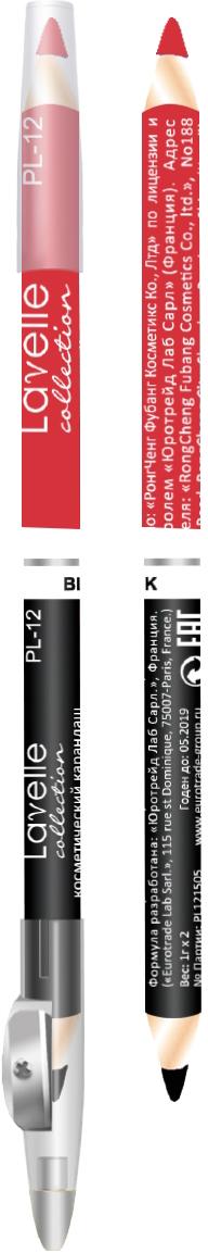 LavelleCollection Карандаш PL12 двойной с точилкой тон 16 черный+красный, 7 гPL12-16Двусторонние косметические карандаши PL 12 сочетают два оттенка: с одной стороны карандаш черный, с другой стороны цветной – идеальное решение для макияжа глаз и губ в одном карандаше. Нежная текстура карандаша обеспечивает мягкое скользящее нанесение и мгновенный эффект в одно касание. Разнообразие тонов в палитре позволит подобрать именно Ваш оттенок. Колпачок карандаша оснащен точилкой.