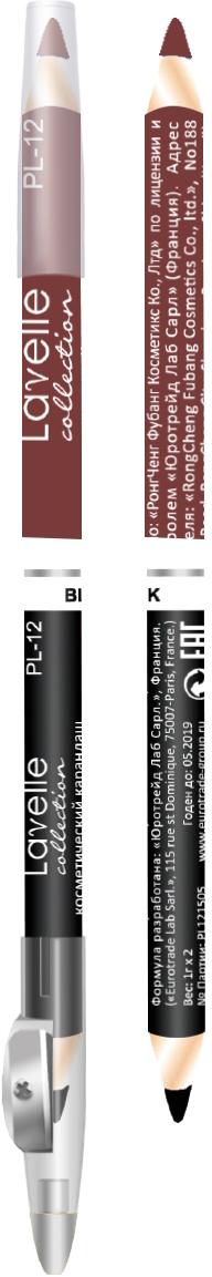 LavelleCollection Карандаш PL12 двойной с точилкой тон 17 черный+мокко, 7 г