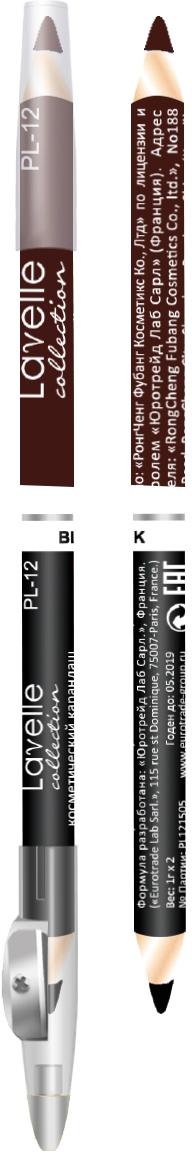 LavelleCollection Карандаш PL12 двойной с точилкой тон 18 черный+шоколадный, 7 г