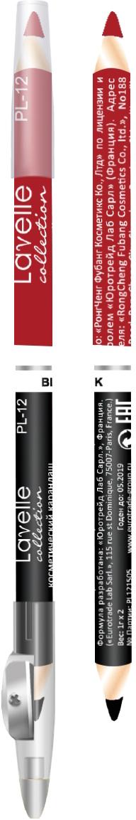 LavelleCollection Карандаш PL12 двойной с точилкой тон 20 черный+багровый, 7 г