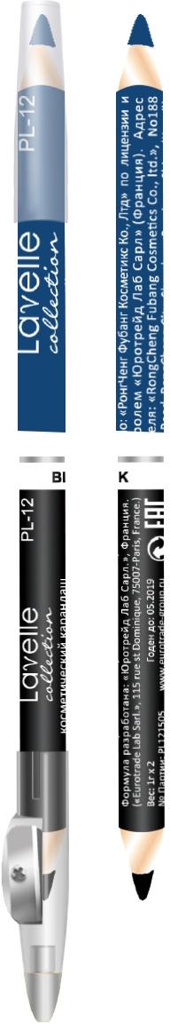 LavelleCollection Карандаш PL12 двойной с точилкой тон 22 черный+синий, 7 г
