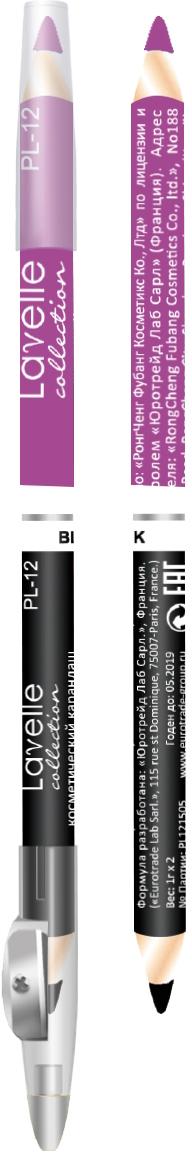 LavelleCollection Карандаш PL12 двойной с точилкой тон 23 черный+фуксия, 7 г