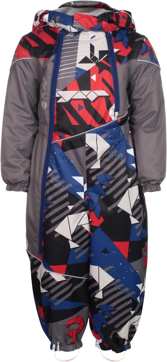 Комбинезон утепленный для мальчиков atPlay!, цвет: серый. 2ov802. Размер 98 куртка для мальчика atplay цвет серый 2jk710 размер 128 8 9 лет