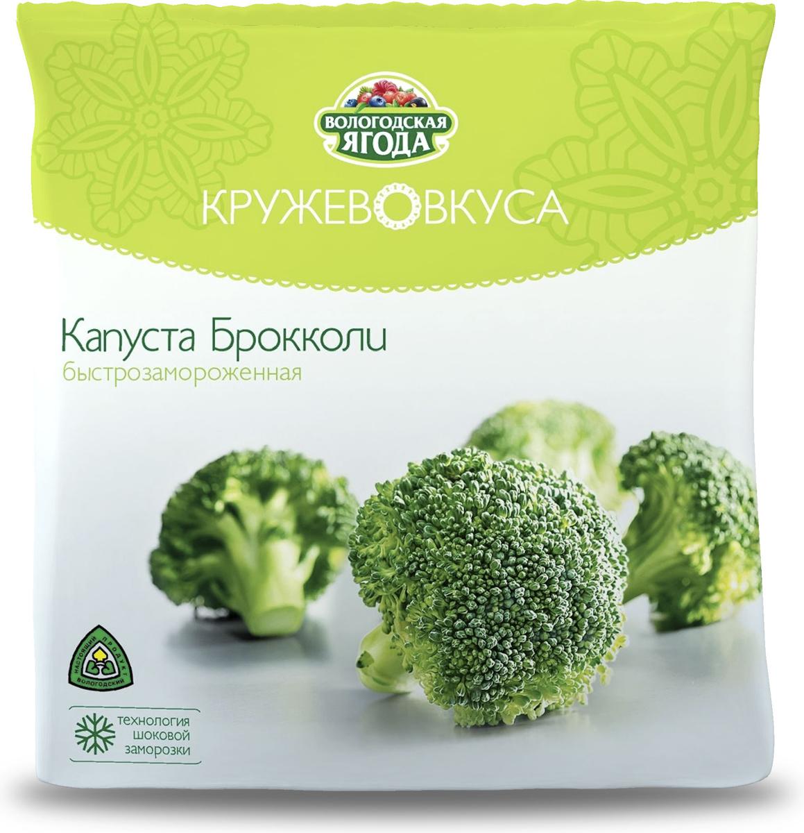 Кружево Вкуса Капуста брокколи, 400 гУТ000000125Капуста брокколи – разновидность цветной капусты, она известна как источник полезных веществ. В замороженном виде – это полуфабрикат, удобный для приготовления быстрых и сытных блюд. Полезные свойства капусты брокколи ТМ Кружево вкуса обусловлены высоким содержанием в ней полезных и активных веществ – каждый из компонентов выполняет свою функцию в организме, а в процессе взаимодействия друг с другом эти вещества способны улучшать и восстанавливать здоровье.