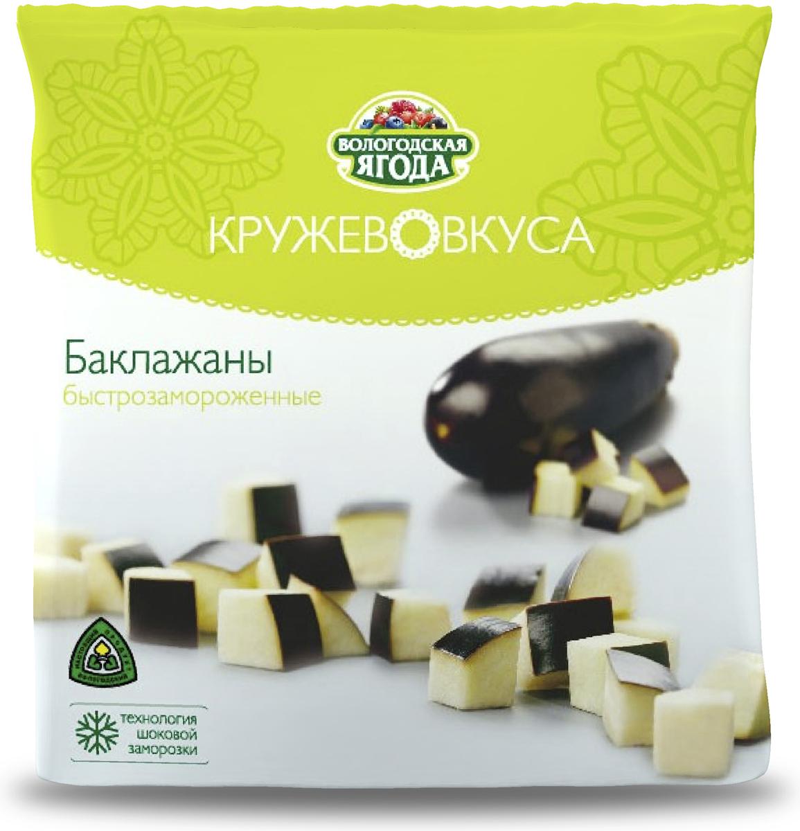 Кружево Вкуса Баклажаны резаные, 400 гУТ000000132Баклажаны ценятся тем, что в них содержатся все необходимые человеческому организму микроэлементы.Традиционные овощные рагу, баклажанная икра, запечённые овощи, мусака, жаркое с мясом– эти и многие другие блюда вы сможете приготовить с помощью продукции баклажаны резаные быстрозамороженные ТМ Кружево вкуса.
