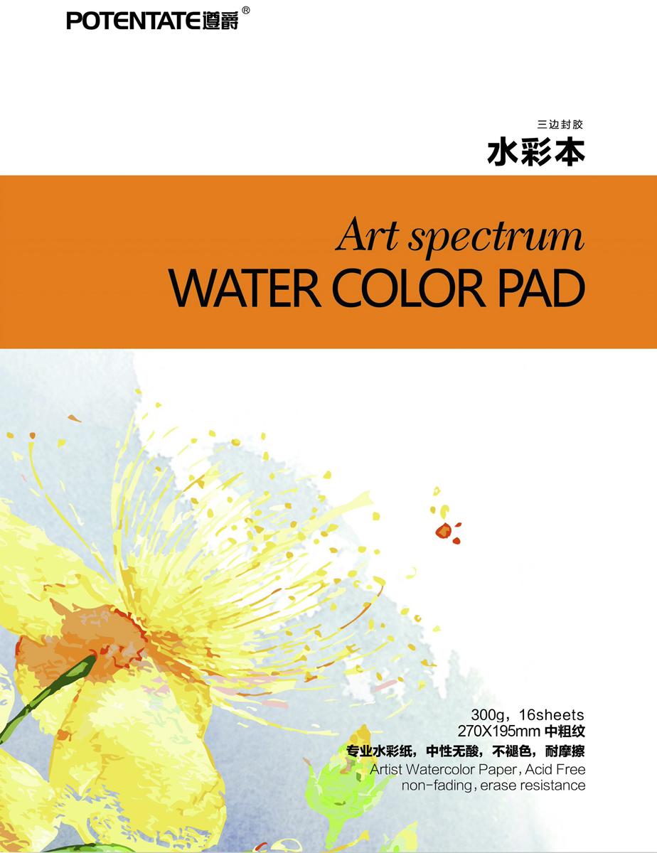 Potentate Бумага для рисования Watercolor Pad Midium Surface 16 л 270 x 195 мм022752Профессиональная акварельная бумага плотностью 300г/м?, производится методом холодного прессования. Светостойкая, не содержит кислот. Стойкая к многочисленным стираниям и исправлениям. Дополнительные характеристики: – плотность бумаги: 300г/м?; – бескислотная бумага; – светостойкая; – количество листов: 16;– поверхность бумаги среднезернистая; – тип крепления: спираль; – размер: 270х195 мм;