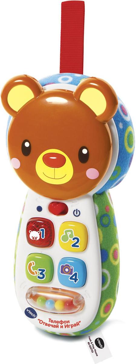 Vtech Телефон игрушечный Отвечай и играй - Интерактивные игрушки